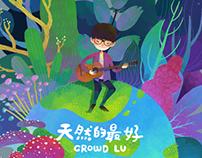 natural is best/Crowd Lu