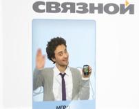 Advertisement phone samsung