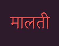 Malti Devanagari Typeface
