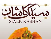 SIALK KASHAN
