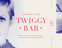 Twiggy Bar - alternative view