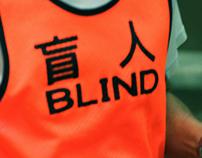 Running Blind.