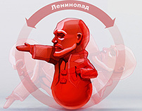 Leninopad