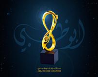 Abu Dhabi Awards 2013