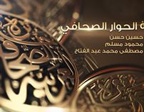 Arab Journalism Awards