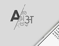 Write it - Transliteration App.
