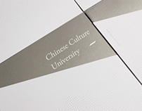 Chinese Culture University Brochure