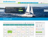 StarFruit Catamaran