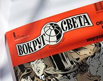 Vokrug Sveta Magazine Logo