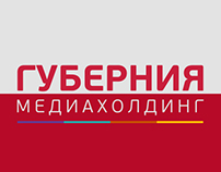 "Corporate Identity for TV Company ""Gubernia"""