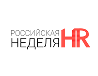 Russian HR Week
