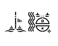 ShangHai Type