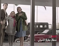 Royal Jordanian Corporate Film