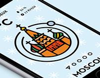OUTSIDE / Weather App