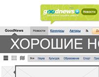 GoodNews website prototype
