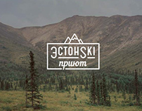 ЭстонSki приют