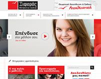 Course Training Website