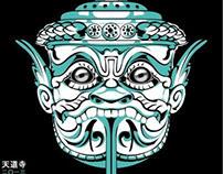 Ban-Kai (Dvarapala) - The Guardian