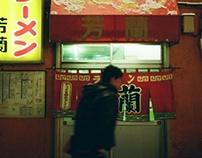 Lost in Japan #3