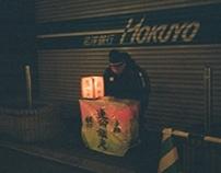 Lost in Japan #4