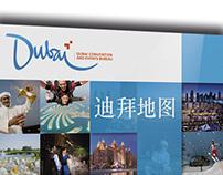 DTCM Dubai Customize Map