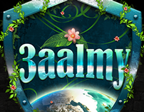 3aalmy