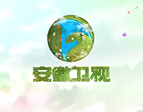 AHTV SPRING ID