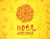 STB Maslenica (Pancakes Festival)