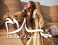 Yaslam logo