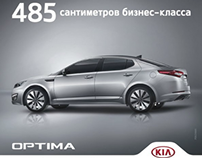 KIA Optima. Outdoor.