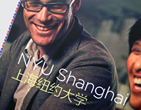 NYU Shanghai Vision Book
