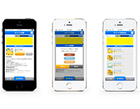 [Mobile app] App Download
