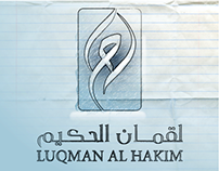 LUQMAN AL HAKIM Group