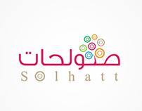 Hotel Arabic Logo Design