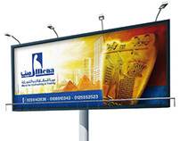 Mina for Contracting & Trade outdoor