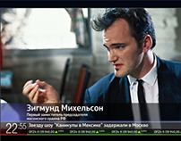 Russia 24 newsbar concept