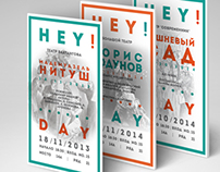 HEY!DAY Events in the city
