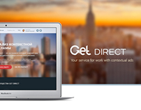 GetDirect - Service for work with context ads (Yandex)
