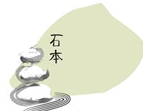 Ishimoto Massage Therapy
