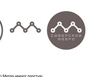 Самарское метро