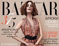 // Harpers Bazaar Ukraine // April 2013