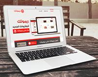 Remotak Website Design