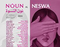 Noun Al Neswa Exhibtion