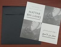 Mattar Bin Lahij Solo Exhibiton