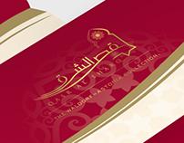 Qasr Al Sharq Hotel Identity