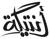 Logo's Calligraphy