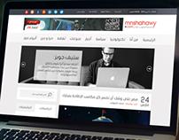 Blogy Template - Beautiful Flat WordPress Theme