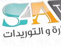 S4A Branding Identity