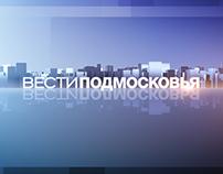 Moscow Region News