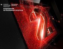 Russia 2 Brandbook and Samples
